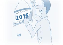 nitaHYGIENE  - Frohes Neues Jahr 2016